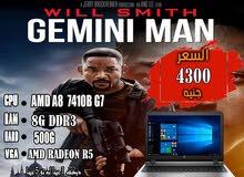 HP PROBOOK 455 G3 جيل سابع( AMD A8 7410 )رمات 8 جيجا+هارد 500