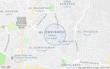 عمان القويسمه المعادي
