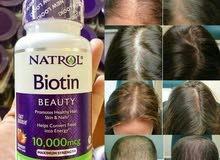 حبوب بايوتين لتساقط الشعر