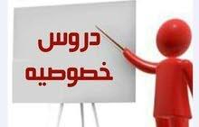 تقوية فى اللغة العربية  والدراسات الاجتماعية والدراسات الاسلامية ابتدائى اعدادى ثانوى جامعة ..