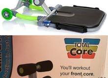 جهاز Total Core جديد بالكرتون