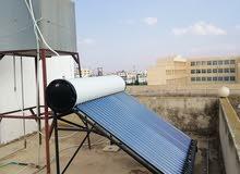 سخانات الشبول الشمسية
