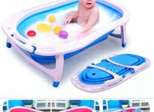 حوض حمام للاطفال
