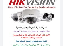 New  Security Cameras up for sale in Muscat