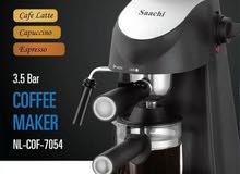 جهاز إعداد القهوة و الكابوتشينو الفاخرة ، شامل التوصيل للمنزل