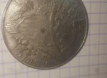 قطعة نقدية أمريكية نادرة للبيع   شاهد المزيد على: 1799