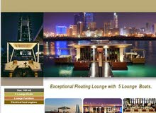 Floating Lounge for sale