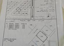 ارض سكنية للبيع في الكامل والوافي ( طوى عاشه )