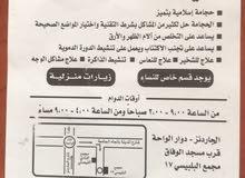 الحجامه  تلاع العلي تلاع العلي / شارع المدينه المنوره/قرب دوار الواحه/ خلف حلويات نفيسه