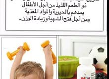 Kids- مكمل غذائ للاطفال