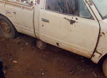 For sale 1972 White Datsun