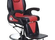 مطلوب كرسي حلاق ايجار اليومي يكون محل في نوفلين او قريب منها