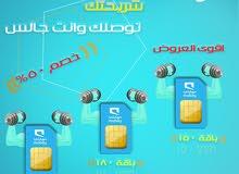 شريحة موبايلي جديدة انترنت واتصال خصم 50% - داخل جدة فقط