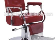 كرسي صالون جديد