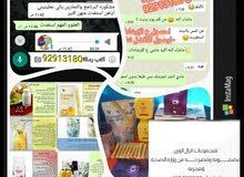 منتجات مصرحه ومضمونه