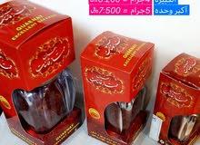 زعفران ايراني جوده عاليه