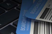 دورات حجوزات التذاكر للطيران برامج مستخدمه بالمطارات وشركات السياحه