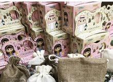توزيعات عيد من الأسر المنتجة كمية و جودة و سعر بسيط