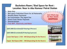 Bachelors Room / Bad Space for Rent  Location: Near in Abu Hamour Petrol Station