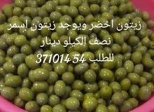 زيتون اخضر بلدي فلسطيني طعمه يجنن ويوجد زيتون اسمر