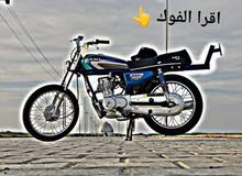سلام عليكم مطلوبه دراجه ايراني نامه بسعر مناسب ادوات اوراق كلشي الجان حته لو تعم