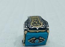 خاتم فضه السلطان فص فيروزى