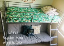 Bunk Bed - Expandable