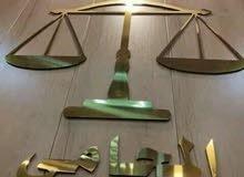 المحامي/ محمد العنبكي