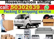 House Shifting Moving Service