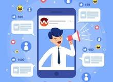حملات إعلانية مموله على مواقع التواصل الاجتماعي واداره صفحات