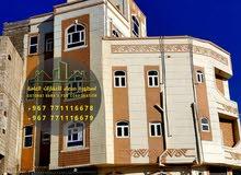 عمارة تجارية وسكنية وبسعر عرطة ومغري بمعنى الكلمة