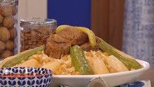 طبخ مغربي متنوع. و حلويات. بجميع نكهات