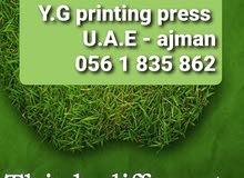 تصميم وطباعة كافة المطبوعات بلاستيك ورق وكرتون أرخص الاسعار وجودة عالية