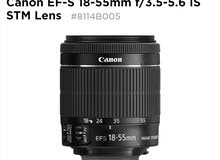 CANON EFS 18-55MM LENSE FOR SALE IN ABU DHABI