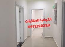 """""""#الكيخيا للعقارات بنغازي شقة في ارقي واحسن المناطق في بنغازي وفي قلب بنغازي"""
