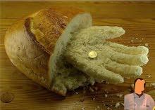 شيف خباز ومدير تشغيل متمكن في تصنيع المنتجات الهيلثي والجلوتن فرى وخبز ساور دو
