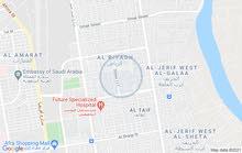 شقه تمليك الخرطوم الرياض