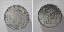 للبيع هذه العملة
