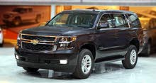 2020 New Tahoe with Automatic transmission is available for sale