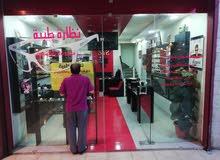 محل بصريات عمان شارع الجاردنز