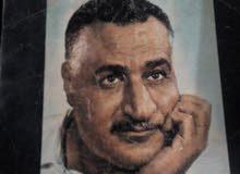 عبد الناصر مجموعة نادرة من المجلات مصرية ومن تشيكلوسفكيا