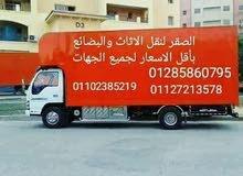 الصقرلخدمات الاثاث والبضائع 01102385219