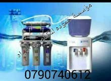شركة حموده لتكنلوجيا المياه