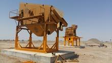 غرابيل للبيع في سلطنة عمان .صناعة شركة الشيخ قاسم الصناعية