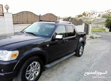 Automatic Grey Ford 2007 for sale