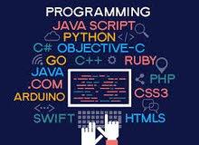 مهندس لكل لغات البرمجة