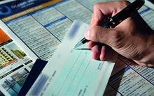 مندوب لاتمام المعاملات المصرفية