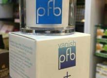 توفر اقوى واسرع كريم للتبيض وتصفية البشرة الكريم الامريكي مع pfb بسعر 30 الف فقط