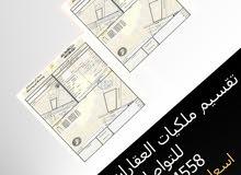 تقسيم ملكيات العقارات وتقسيم الاراضى وتصميم خرائط كامله مع 3D  مجانى