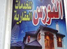 3 rooms  Villa for sale in Benghazi city Al-Fuwayhat